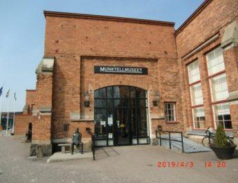 Munktellmuseet i Eskilstuna