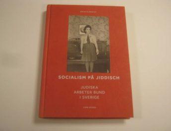 Ny bok, med Eskilstuna-anknytning, om den öst-judiska arbetarrörelsen Bund